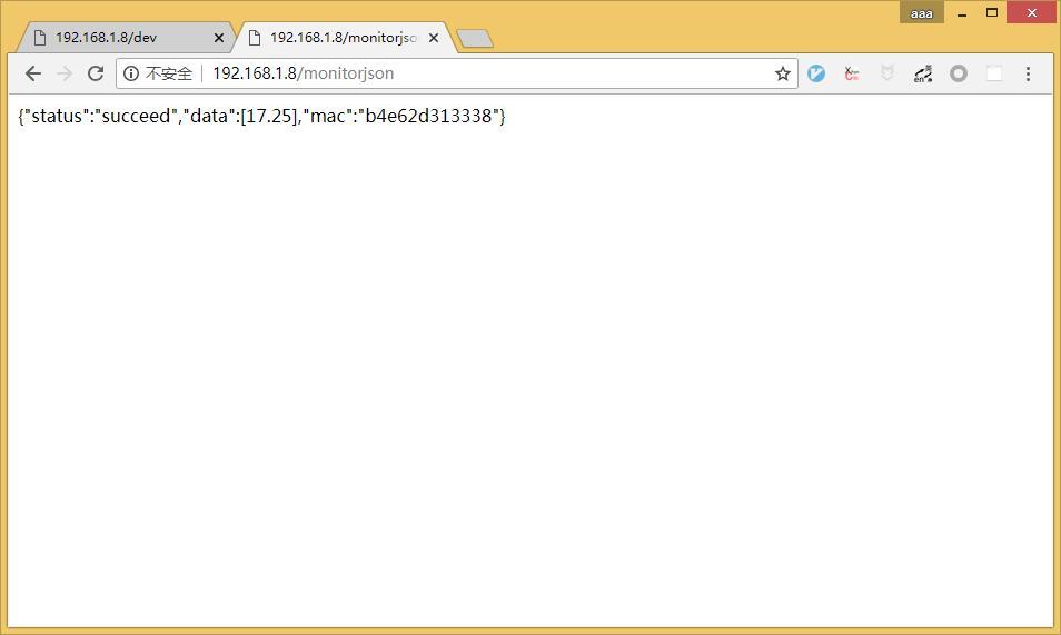 WTH-8266 http server